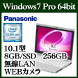 PANASONIC CF-RZ5ADPMS レッツノート RZ5 Windows7 Core m5 8GB SSD 256 GB 10.1型液晶ノートパソコン 無線LAN