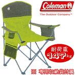 Colemanアウトドア・チェアクーラーバッグ付き折りたたみ椅子リゾートチェアキャンプビーチアウトドア用バーベキュウ用防災