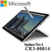 ★Microsoft Surface Pro 4 CR3-00014 Windows10Pro Core i5 8GB 256GB 12.3インチ Office付き