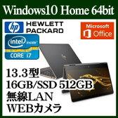★HP office搭載 1DF87PA-AAAB HP Spectre x360 13-ac000 スタンダードモデル Windows10 Corei7 16GBオンボード SSD 512GB 13.3インチワイド液晶ノートパソコン webカメラ 1DF87PA#ABJ