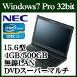 ★NEC PC-VJ25LXWDEJTNWDZZY Windows 7 Core i3 4GB 500GB DVDスーパーマルチドライブ 15.6型液晶ノートパソコン テンキー付