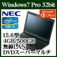 ★NEC OS変更可 Windows 7 Core i3 4GB 500GB DVDスーパーマルチドライブ MS Office Personal 2013 15.6型液晶ノートパソコン テンキー付 PCカードスロットル 高速無線LAN WEBカメラ シリアルポート PC-VJ25LXWLEJTNWDZZY Windows 10 Pro ダウングレード
