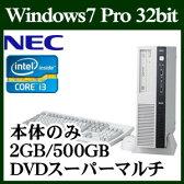 ★NEC タイプML デスクトップパソコン Windows7 Pro 32bit Core i3 2GB 500GB DVDスーパーマルチ Officeなし デスクトップパソコン Win10 キーボード マウス デスクPC PC-MK37LLZD1FSN 単体