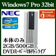 ★NEC OS変更可 PC-MK37LLZLCNST Mate ML Windows 7 Intel Core i3 標準2GB 500GB HDD DVDスーパーマルチドライブ office搭載モデル USB3.0x4、USB2.0×2、RS-232C D-sub9ピン×1、ミニD-sub15ピン×1、RJ45 LANコネクタ×1 デスクトップパソコン