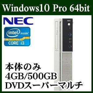 ★NEC PC-MK37LLZGS82TN1S8Z Mate ML Windows 10 Co…