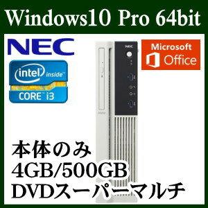 ★NEC PC-MK37LLZ6S82TN1S8Z Mate ML Windows 10 Co…