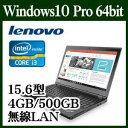 ★Lenovo ノートパソコン ThinkPad L570 20J8S08700 Windows 10 Core i3 4GB HDD500GB 15.6型液晶ノートパソコン 高速無線LAN USB3.0 SDカードリーダー 指紋認証 指紋センサー