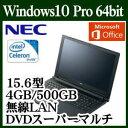 ★NEC PC-VK16EFB6R4RU ノートパソコン Celeron 3855U Windows 10 Pro 15.6型ワイドTFTカラー液晶 4GB H...