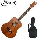 【在庫あり】S.Yairi エスヤイリ Compact Acoustic Series ミニアコースティックギター YM-02/MH(S.C) マホガニー 専用ソフトケース付き YM02MH YM02 ギター