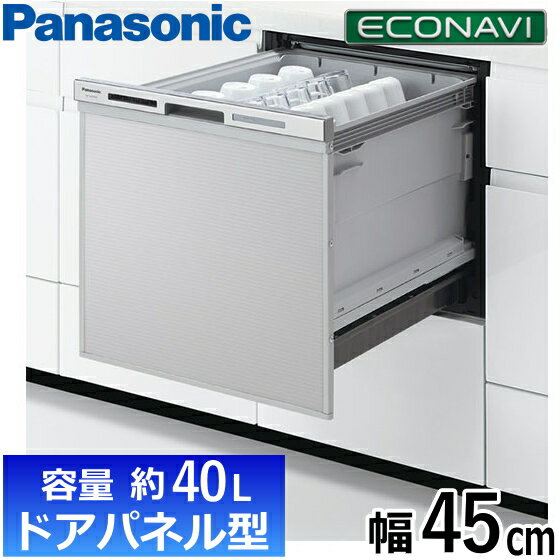 NP-45MS8Sのサムネイル画像