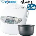 【あす楽】【新品】象印 ZOJIRUSHI 炊飯器 IH炊飯ジャー 極め炊き