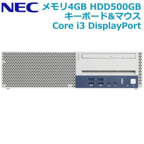 パソコン, デスクトップPC NEC MB PC-MK37LBZGHAWU Windows 10 Pro 64bit Core i3-6100 4GB HDD 500GB