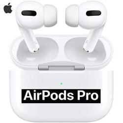 APPLEアップルAirPodsProMWP22J/AWirelessChargingCaseワイヤレスイヤホンアクティブノイズキャンセリングカナル型シリコーン製イヤーチップライトニングUSB-C充電ノイズキャンセリング付完全ワイヤレスイヤホンホワイト