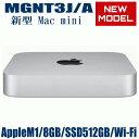 2020年11月発売 Apple Mac Mini MGNT3J/A M1チップ搭載 シルバー SSD 512GB メモリ8GB Wi-Fi内蔵 Bluetooth5.0 HDMI端子 Thunderbolt 省スペースPC