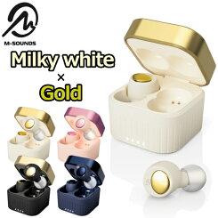 【2021年新製品】ワイヤレスイヤホンBluetooth両耳カナル型BluetoothイヤホンM-SOUNDSミルキーホワイトxゴールド完全ワイヤレスフォンMS-TW22WGMSTW22WG