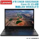【SSD256GB搭載/8GB/Core i5-10210U