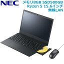 NEC ノートパソコン VersaPro タイプVW WEB