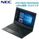 【MS Office2019搭載】【WEBカメラ内蔵】 NEC ノートパソコン VersaPro VX 8GBメモリ 500GB 15.6型FULLHD DVD テンキー付き PC-VKE18XD6MBT6ZFZZY・・・