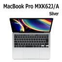 2020年5月発売 Apple MacBook Pro 13.3型 Magic Keyboard 256GB シルバー MXK62J/A Retinaディスプレイ 13.3型 Core i5 SSD 256GB 8GB・・・