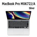 2020年5月発売 Apple MacBook Pro 13.3型 Magic
