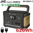 2年保証 JVC ジャックリー ポータブル電源 大容量 62