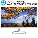 【3年保証】HP M27f 27インチワイドIPSモニター フルHD 1920 x 1080 モニター IPS パネル AMD FreeSync 輝度300カンデラ Eyesafe認定ディスプレイ ブルーライトカット スリムベゼル 2H0N1AA-AAAC 27型 27型液晶モニター・・・