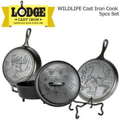 【お買い得5点セット】LODGEロッジワイルドライフキャストアイアン鋳鉄製なべIH直火ハロゲンヒーターオーブン対応フライパンアウトドアキャンプLodge5-PieceWildlifeCastIronCookSet