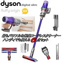 Dyson Digital Slim Fluffy Origin SV18 FF OR