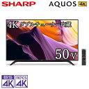 シャープ 4Kチューナー内蔵 液晶テレビ BH1シリーズ 50型 50インチ A