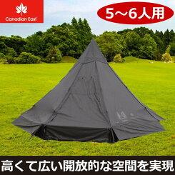 カナディアンイーストテントピルツ12ブラック八角錐テントスチールピン張り綱収納袋付属キャンプテント軽量大型おしゃれモノポールテントワンポールテントCanadianEastPILZ12BLACK