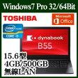 ★東芝 OS変更可 15.6型液晶ノートパソコン ノートPC Office付き Windows7 Corei3 4GB HDD500GB 高速無線LAN Bluetooth DVDスーパーマルチドライブ HDMI USB3.0 LNA RGB 15ピンミニD-sub マイク入力/ヘッドホン出力 SDカードスロットル PB55AFAD2RDPD81
