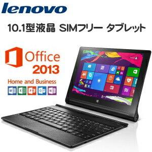 【ebookjapan 2,160円分の図書券付】【レノボ】【あす楽】【Office,Bluetoothキーボード付き】...