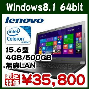 【レビューでKINGSOFT Officeプレゼント】【新品】Lenovo レノボ B50 ノートパソコン 59440077 Windows8.1 64ビット 15.6インチ液晶(光沢なし) / Intel Celeron(デュアルコア) / DVDスーパーマルチ 無線LAN Bluetooth HDMI【smtb-TD】