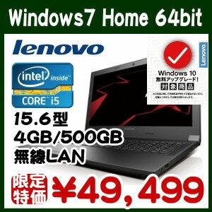 【ノートパソコン】【レビューでプレゼント有】【あす楽】【新品】Lenovo レノボ B50 ノートパソコン 59426338 Windows7 15.6インチ液晶 Core i5 【ノートパソコン】