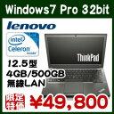【Windows7 Pro 32bit 4GBメモリ 500GB HDD 指紋認証センサー Bluetooth】【レノボ】【ノートパ...