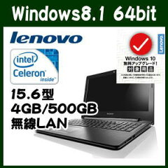 【新品】Lenovo レノボ G50 ノートパソコン 80G001SHJP 【ノートパソコン】【レノボ】