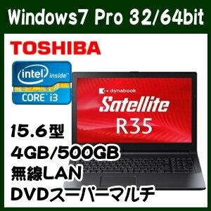 TOSHIBA ノートパソコン 東芝 dynabook Windows7 15.6型ワイド液晶…