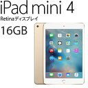【新品】Apple アップル iPad mini 4 MK6L2J/A 16GB ゴールド R…