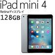 ★Apple アップル iPad mini 4 MK9N2J/A 128GB スペースグレイ Retinaディスプレイ Wi-Fiモデル アイパッドミニ 7.9型 MK9N2JA