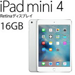 �ڿ��ʡ�Apple���åץ�iPadmini4MK6K2J/A16GB����С�Retina�ǥ����ץ쥤Wi-Fi��ǥ륢���ѥåɥߥ�7.9��MK6K2JA