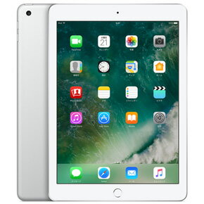 ★Apple アップル iPad 9.7インチ MP2G2J/A 32GB シルバー Retinaディスプレイ Wi-Fiモデル アイパッド 2017年春モデル MP2G2JA