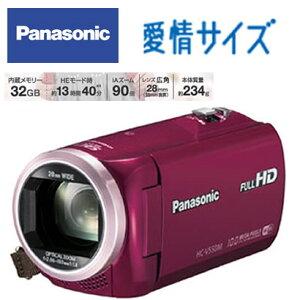 【あす楽対応】【新品】HC-V550M-R レッド Panasonic デジタルハイビジョン ビデオカメラ 愛情サイズ 内蔵メモリ32GB iA90倍ズーム SDXC/SDHC/SDカード対応 V550M HCV550MR 【smtb-TD】