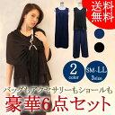 【福袋】ドレス 二次会 花嫁 【バッグも付いた豪華6点セット...