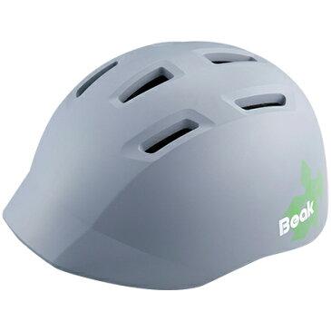【キャッシュレス5%還元対象店】ブリヂストン 子供用ヘルメット Beak(ビーク) CHB5157 グレー