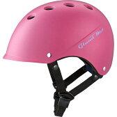 【2/27 10時まで エントリーでポイントがさらにお得!】ブリヂストン(BRIDGESTONE) 子供用ヘルメット グランドメット CHGM4653 ピンク