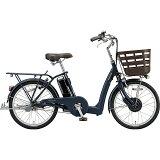 防犯登録付き 送料無料 ブリヂストン 電動アシスト自転車 フロンティアラクット FK0B40 TXサファイヤブルー 【2020年モデル】【完全組立済自転車】