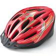 【楽天ポイントアッププログラム開催中!】ブリヂストン 子供用ヘルメット エアリオ CHA5456 54〜56cm(Mサイズ) B371300R