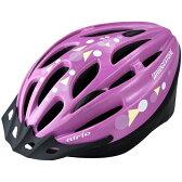 【2/27 10時まで エントリーでポイントがさらにお得!】ブリヂストン 子供用ヘルメット エアリオ CHA5660 56〜60cm(Lサイズ) B371301P