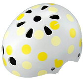 【2/27 10時まで エントリーでポイントがさらにお得!】ブリヂストン 子供用ヘルメット bikke ビッケ CHBH5157 51〜57cmサイズ B371582WY1