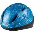 ブリヂストン ヘルがもキッズヘルメット B371601BU CHH4652